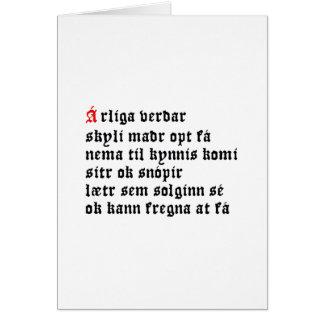 Árliga Verðar (Hávamál, Stanza 33) Stationery Note Card