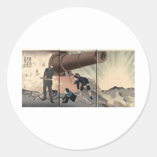 Arma de Matsushima que enciende C. 1894. Japón Pegatina Redonda