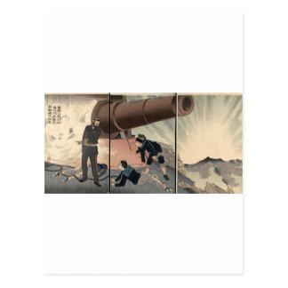 Arma de Matsushima que enciende C. 1894. Japón Tarjeta Postal