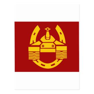 Armadura del milímetro, Myanmar Tarjeta Postal