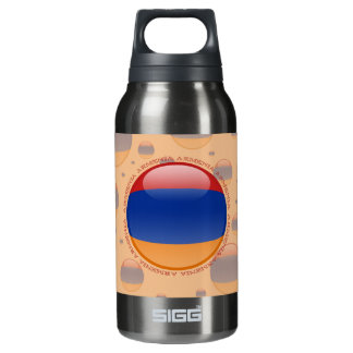 Armenia Bubble Flag Insulated Water Bottle