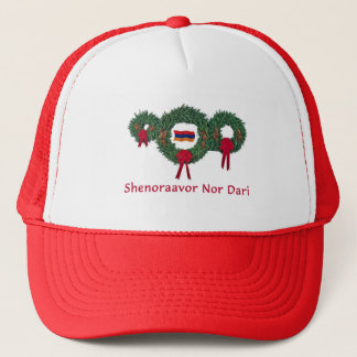 Armenia Christmas 2 Trucker Hat