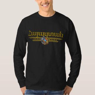 Armenia COA 2 Apparel T Shirt