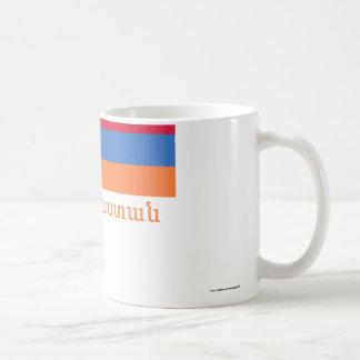Armenia Flag with Name in Armenian Classic White Coffee Mug