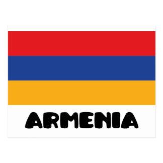 Armenia / Hayastan Postcard