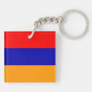 Armenia Key Chain