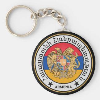 Armenia Round Emblem Keychain