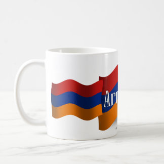 Armenia Waving Flag Coffee Mug