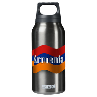 Armenia Waving Flag Insulated Water Bottle