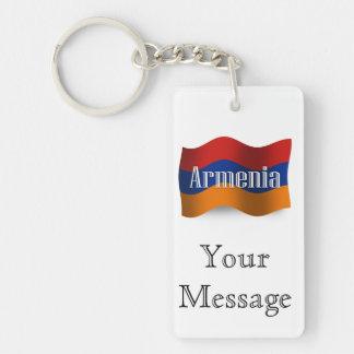 Armenia Waving Flag Keychain