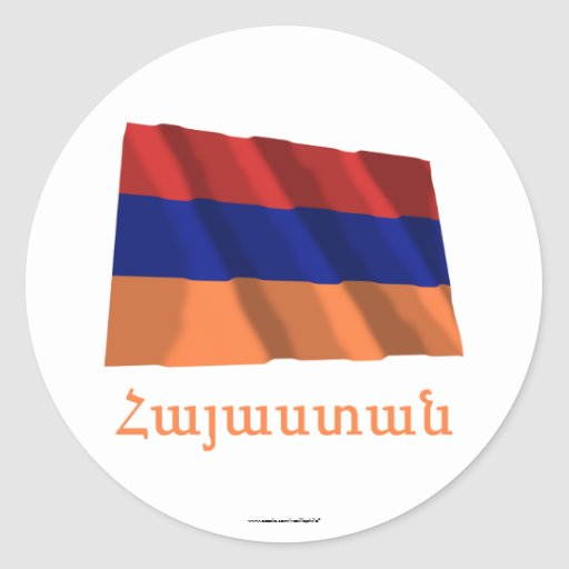 Armenia Waving Flag with Name in Armenian Round Stickers