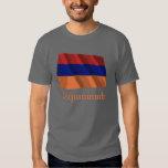 Armenia Waving Flag with Name in Armenian T Shirt