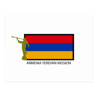 ARMENIA YEREVAN MISSION LDS CTR POSTCARD