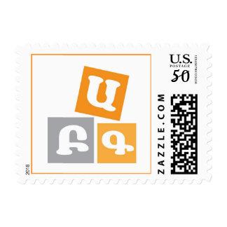 Armenian ABC block Postage