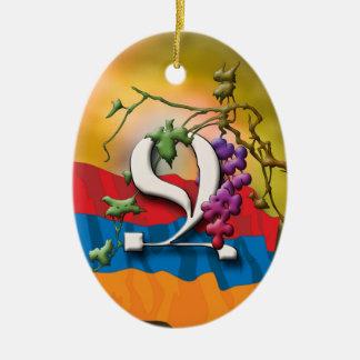 Armenian Alphabet Initials 'Che' Ornament