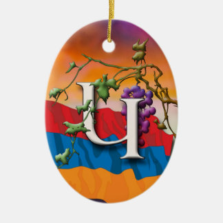 Armenian Alphabet Initials 'Gen' Ornament