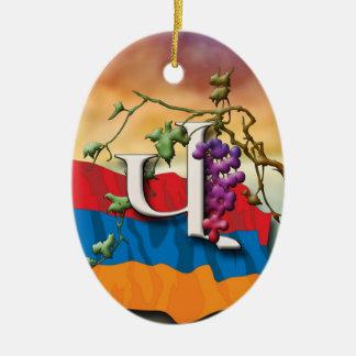 Armenian Alphabet Initials 'Ve' Ornament