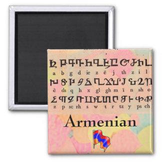 Armenian Alphabet Magnet