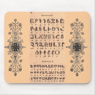 Armenian Alphabet Mouse Pad