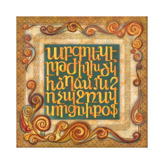 Armenian Alphabet Mural Canvas Print