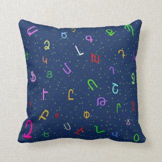 Armenian alphabet Pillow 1 Հայոց այբուբեն