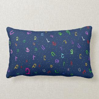 Armenian alphabet Pillow 2 Հայոց այբուբեն