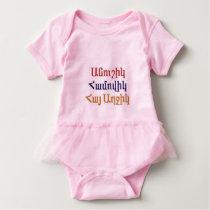 Armenian Beautful Words Baby Tutu Body Suit Baby Bodysuit
