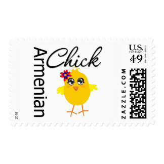 Armenian Chick Stamps