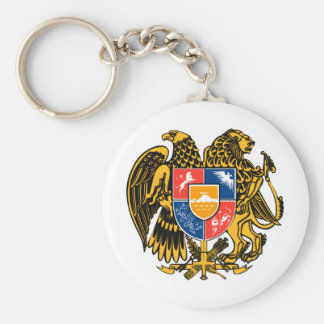 Armenian Coat of Arms Keychain