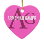 Armenian Gampr Breed Monogram Ceramic Ornament