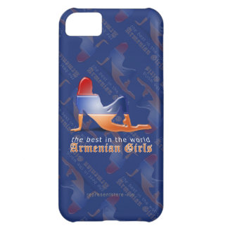 Armenian Girl Silhouette Flag Case For iPhone 5C