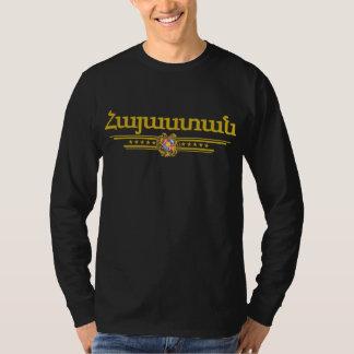 Armenian Pride Tee Shirt