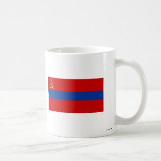 Armenian SSR Flag Classic White Coffee Mug
