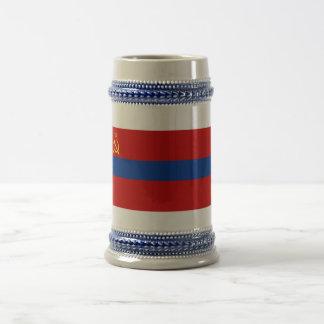 Armenian SSR Flag 18 Oz Beer Stein