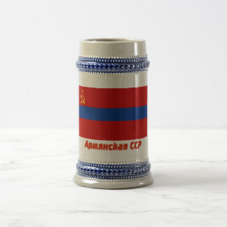 Armenian SSR Flag with Name Beer Stein