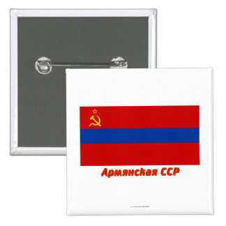 Armenian SSR Flag with Name Pin