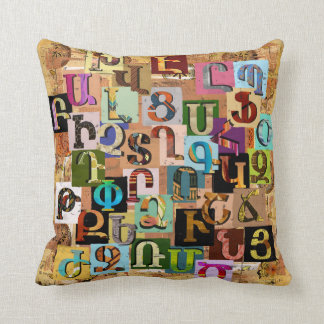 Armenian Textural Alphabet Throw Pillow