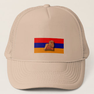 "Armenian ""We and our mountains"" Trucker Hat"