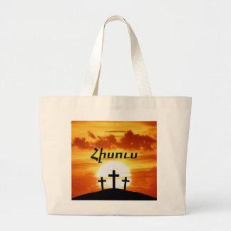 Armenio Jesús Bolsas Lienzo