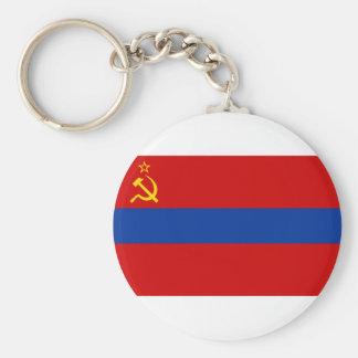 Armenio Ssr, bandera de Armenia Llaveros
