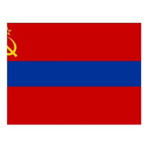 Armenio Ssr, bandera de Armenia Postales