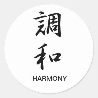 Armonía - Chouwa Pegatinas