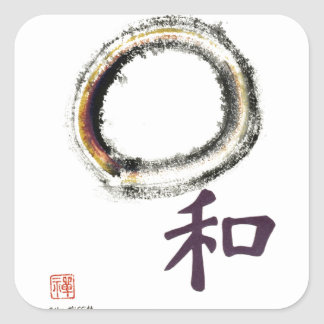 Armonía en la púrpura - zen Enso Calcomania Cuadradas Personalizadas