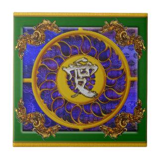 Armonía, por José Mosa Azulejo Cuadrado Pequeño