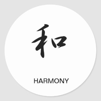 Armonía - Wa Pegatina