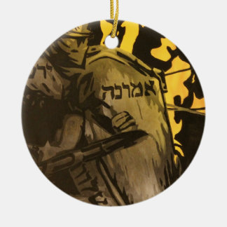 """Armor"" Ornament - 2016 Edition"