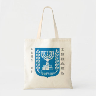 Arms of ISRAEL Canvas Bag