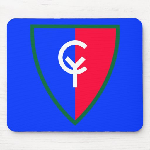 Army 38th Infantry Division Mouse Pad