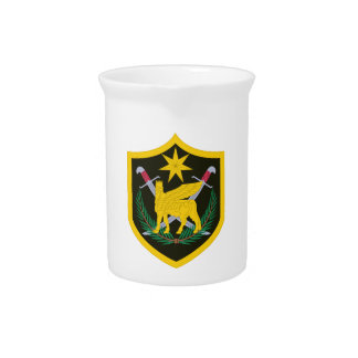 Army Element - Multi National Forces Iraq Beverage Pitcher