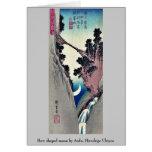 Arquee la luna formada por Ando, Hiroshige Ukiyoe Tarjetón